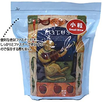 LOTUS アダルトチキンレシピ 小粒 2.72kg ドッグフード