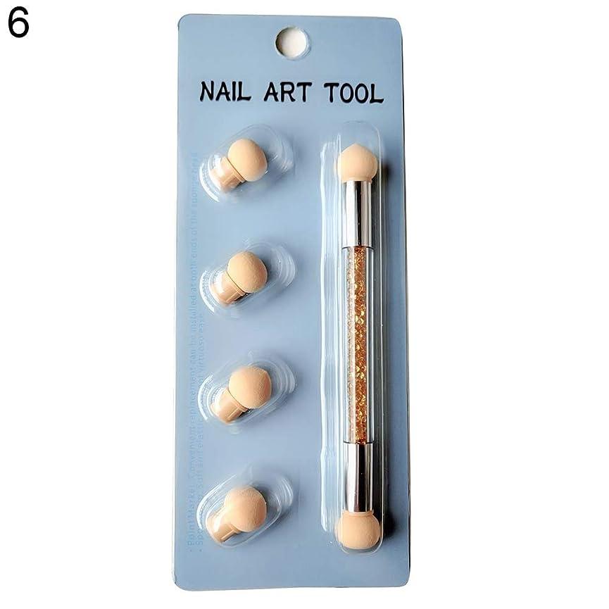 とにかく恥ずかしさウールslQinjiansavネイルアート&ツール修理ツールポータブル洗えるダブルヘッドスポンジスマッジペンネイルアート絵画ドットツール - ブルー