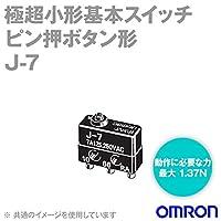 オムロン(OMRON) J-7 形J極超小形基本スイッチ (ピン押ボタン形) NN
