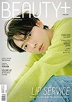 表紙:WINNER Kim Jinwoo/Beauty+ 4月号A型2020【4点構成】/韓国雑誌/韓国雑誌/ウィナーキム・ジンウ/KPOP/k-pop