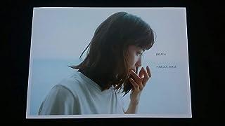 綾瀬はるか 写真集 BREATH ビーチ カフェ ボディボード 国民的女優 ハワイ 水着 プライベート旅行 高橋ヨーコ 初版本
