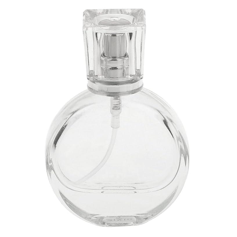 P Prettyia 20ml スプレーボトル 香水ボトル ミニボトル 詰め替えボトル 旅行出張 携帯便利