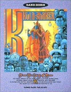 バンドスコア/クーラ・シェイカー 「K」