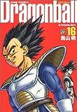 DRAGON BALL 完全版 16 (ジャンプコミックス)