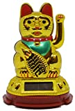 Saubhagya Global Feng Shui Medium Solar Lucky Waving Cat- 12cm | Golden Color | Waving Hand | Home Decor | for Health, Wealth & Prosperity