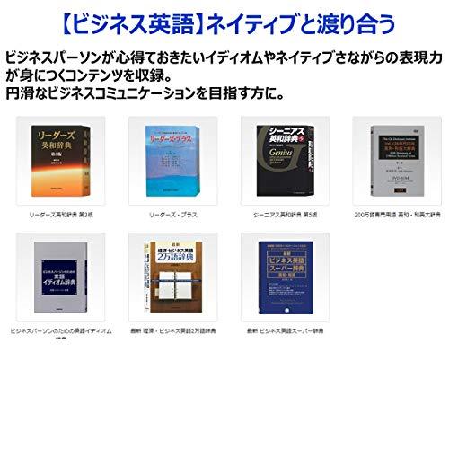 カシオ計算機XD-SR8500GY電子辞書EX-wordXD-SR8500(180コンテンツ/ビジネスモデル/メタリックグレー)