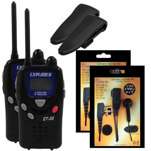 ET-20 ET20 特定小電力トランシーバー 2台 オプション付き EPS-02E-S 2個 (ソフトイヤホンマイク) 免許不要!【UBZ-LP20と通話可能】