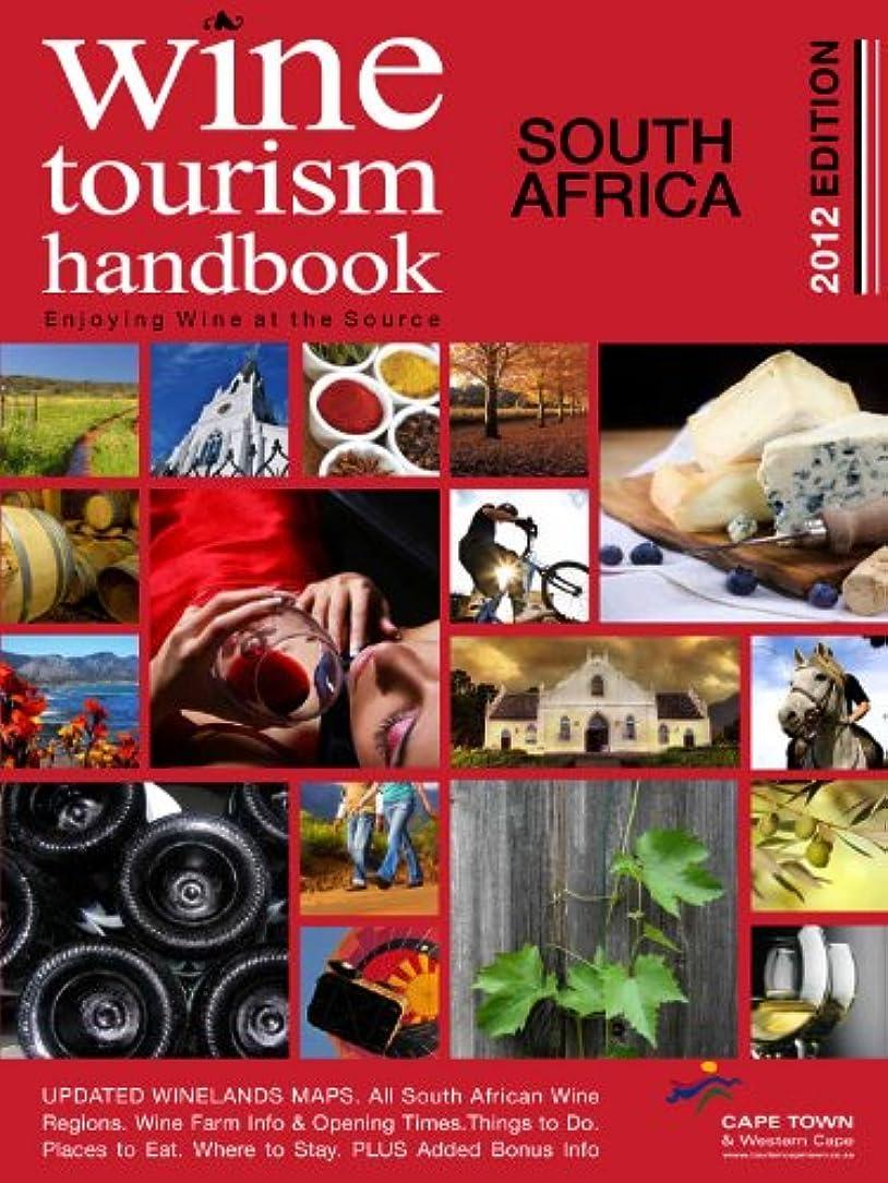 紫の鋸歯状始めるWine Tourism Handbook South Africa (English Edition)