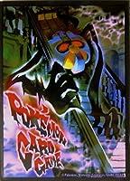 ポケモンカードゲーム 【未使用60枚入り デッキシールド ホラー デスカーン 】 ポケモンジムチャレンジ参加賞