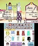 Girls Mode 4 スター☆スタイリスト - 3DS_05