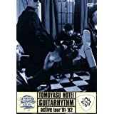 GUITARHYTHM active tour '91~'92 [DVD]