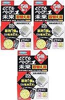 【まとめ買い】どこでもベープ NO.1未来 取替え用 1個入(電池2個付)×3個