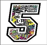 Adhesive Race - 12 cm - Sticker Bomb - Cross Pista de Coches Pegatinas para Bicicletas (5)