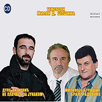 Dule Rajković & Milivoje Đurišić