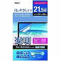 Digio2 液晶保護フィルム 透明 ブルーライトカット 光沢 気泡レス加工 21.5インチワイド対応 SF-FLKBC215W