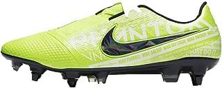 Nike Men's Football