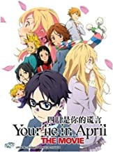Your Lie in April The Movie (DVD, Region All) English Subtitles