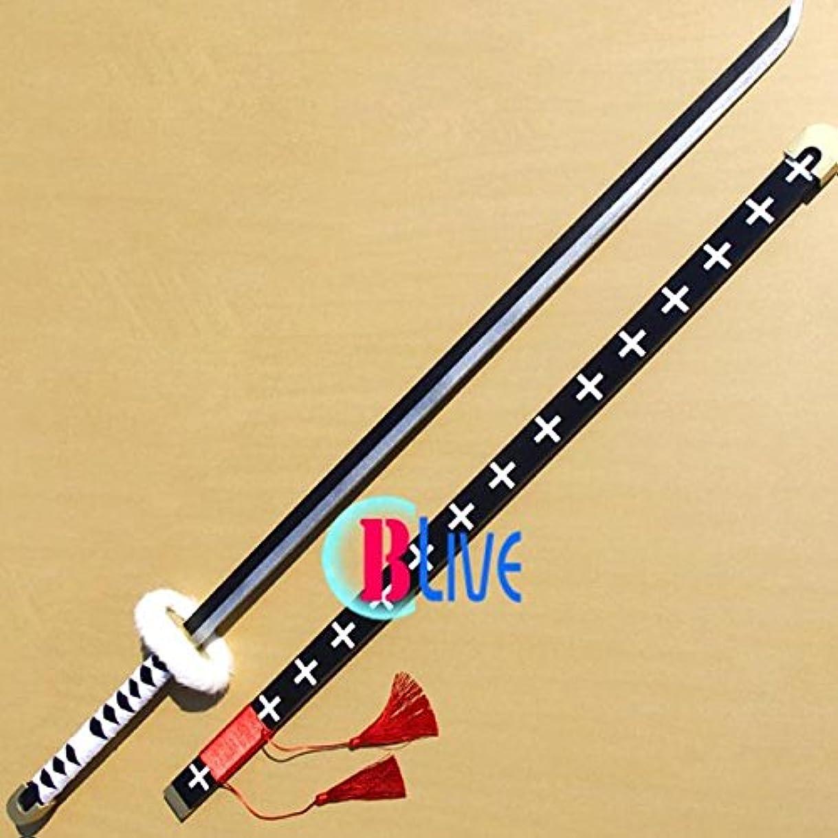 ポルティコマトロン恐れるV0873VDV コスプレ道具 ONE PIECE ワンピース トラファルガー?ロー 死亡の外科医者 刀剣武器