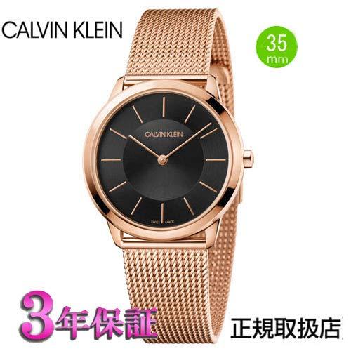Calvin Klein Analógico K3M2262Y