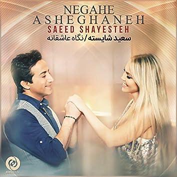 Negahe Asheghaneh