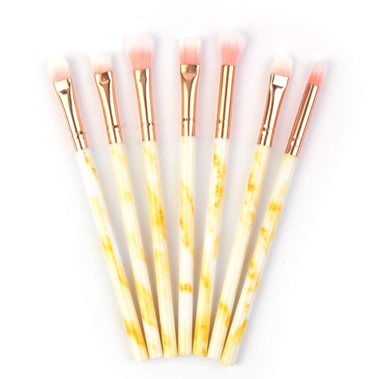 美容師懐疑論インフルエンザMitid 多機能マーブリングメイクブラシセットアイシャドーアイライナーコンシーラーブラシセットミニメイクアップブラシツールキット (7 Yellow)