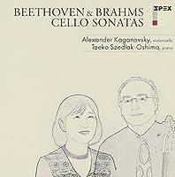 ベートーヴェン&ブラームス:チェロソナタ集
