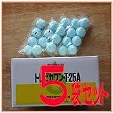 尿石除去剤 トレピカワンT-25A(5パック 計20錠)