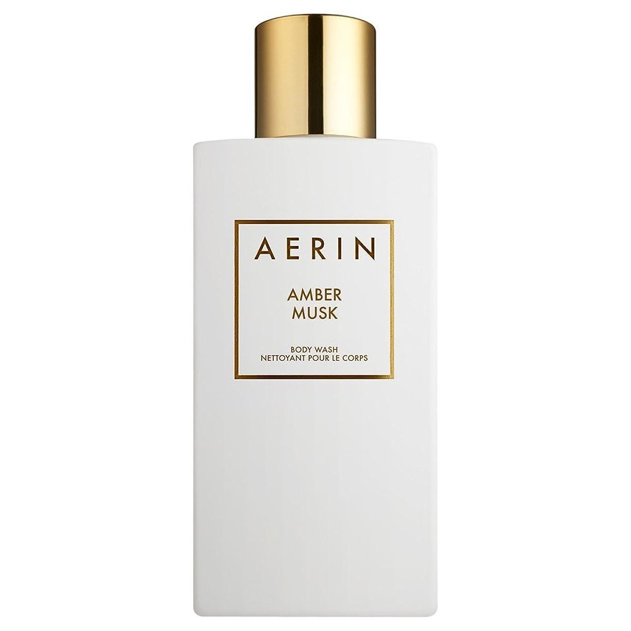 ヒント彼年齢Aerinアンバームスクボディウォッシュ225ミリリットル (AERIN) (x2) - AERIN Amber Musk Bodywash 225ml (Pack of 2) [並行輸入品]
