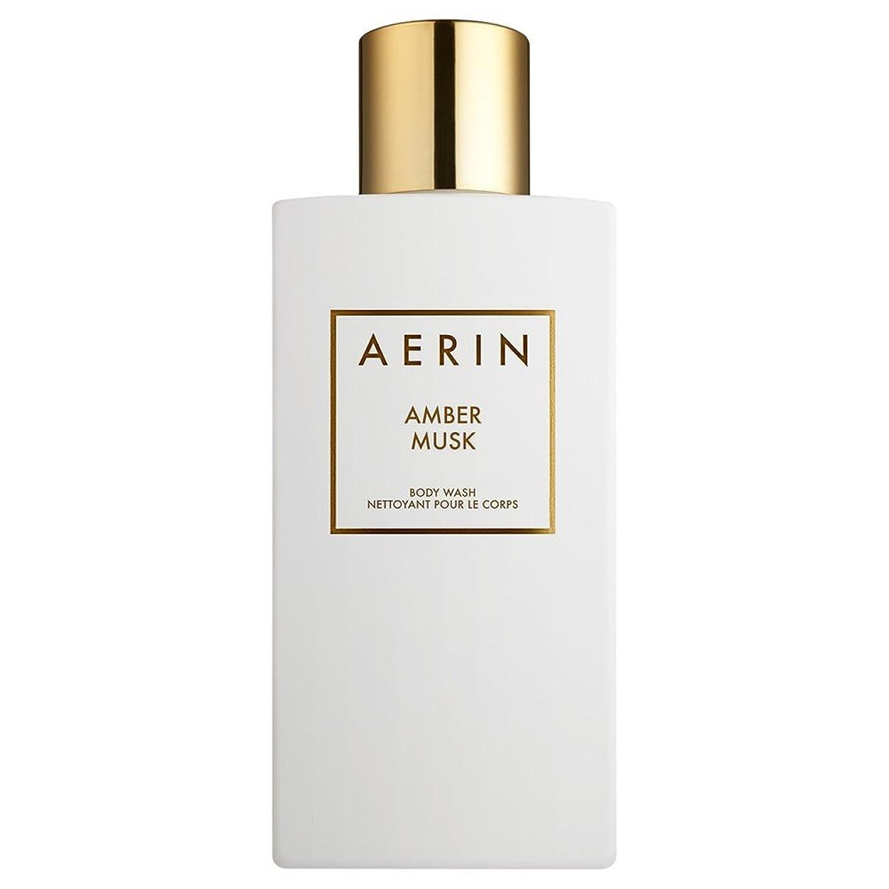 周波数注目すべきもっともらしいAerinアンバームスクボディウォッシュ225ミリリットル (AERIN) - AERIN Amber Musk Bodywash 225ml [並行輸入品]