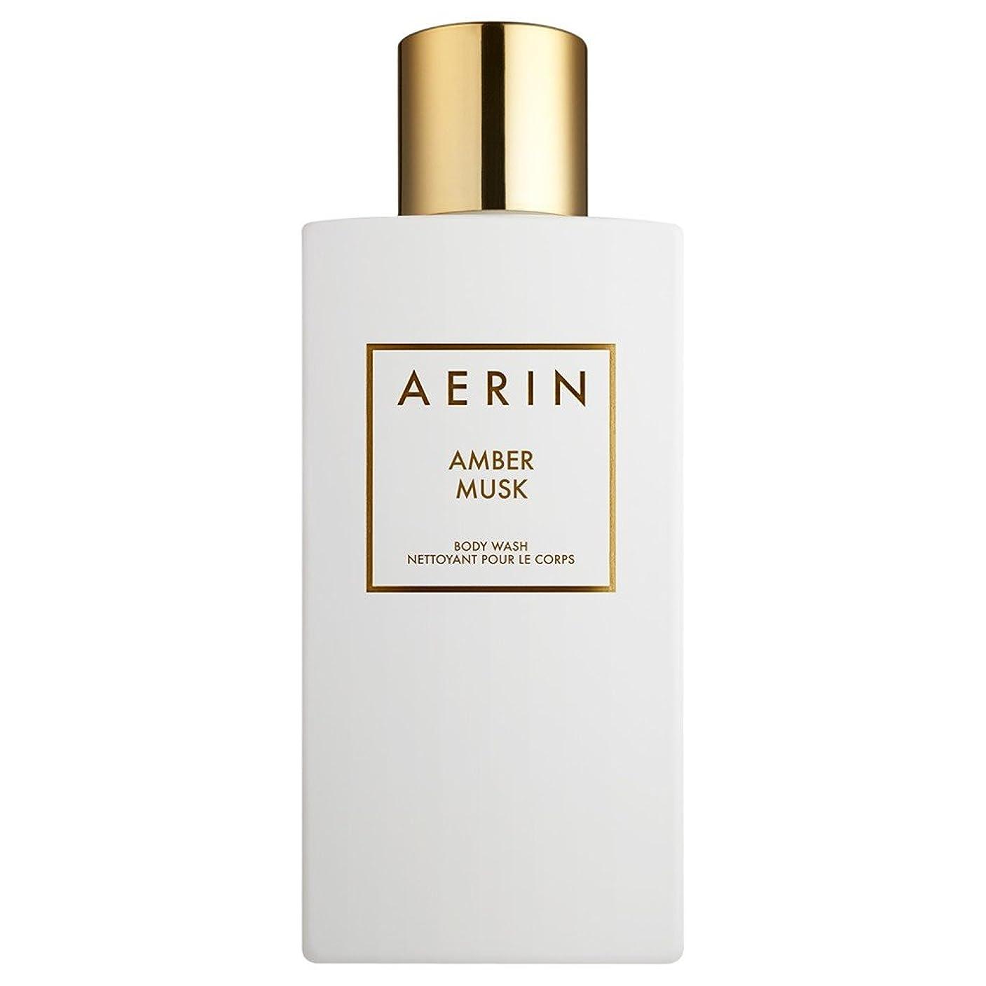 トランク吐くピーブAerinアンバームスクボディウォッシュ225ミリリットル (AERIN) - AERIN Amber Musk Bodywash 225ml [並行輸入品]