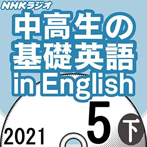 NHK 中高生の基礎英語 in English 2021年5月号 下 Titelbild