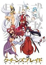 「クイーンズブレイド アンリミテッド」BD第2巻が2月28日発売