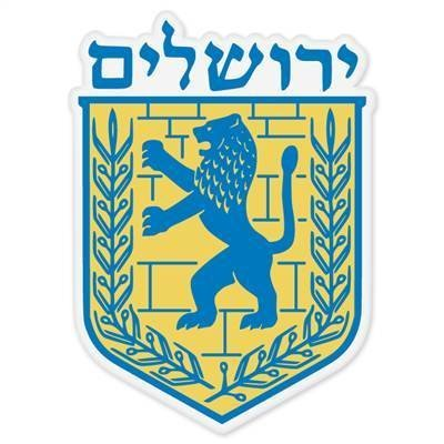 Bumper stickers autocollants de jérusalem israël cartoon mm 127 x 76 mm