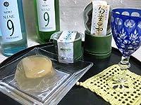 【夏のギフトお中元】革新する日本酒「9」ナイン ブルー・グリーン 各500mlと 、人気和菓子店「菓匠庵・白穂(しらほ)」和涼ゼリー「旬菓日和」5個 ギフトセット 化粧箱入・ラッピング付