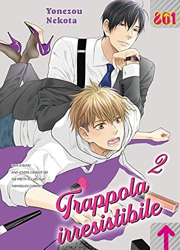 Trappola irresistibile (Vol. 2)