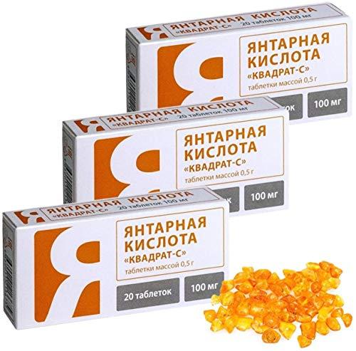 Bernsteinsäure 60 Tabletten Amber Acid Янтарная Kислота