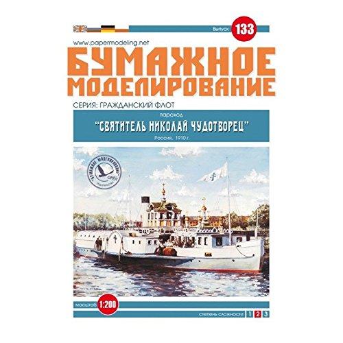 OREL Paper Model KIT Civil Fleet Steamer ST. Nicholas The WONDERWORKER Russia 1910 Ship Vessel Boat Craft Sailboat 1/200 133 -  ORL-133