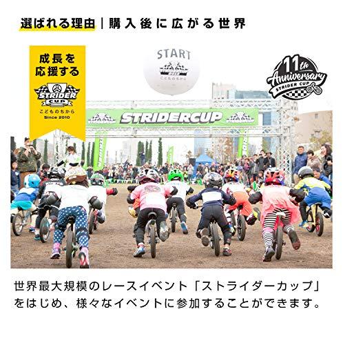 ストライダースポーツモデル(STRIDERSport)12インチ本体オレンジ日本正規品