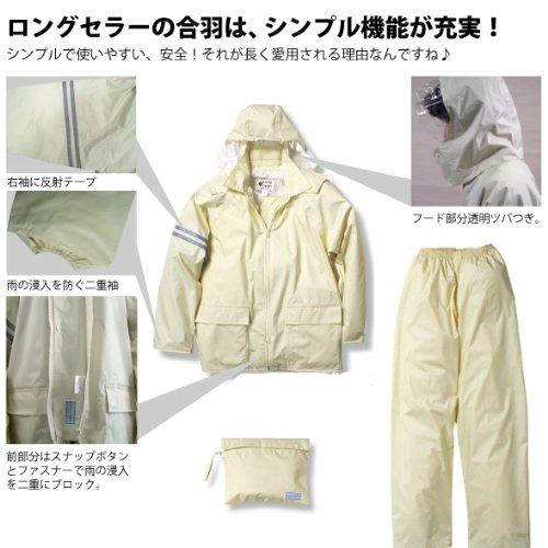 Kajimeiku(カジメイク)『レインタックコート』