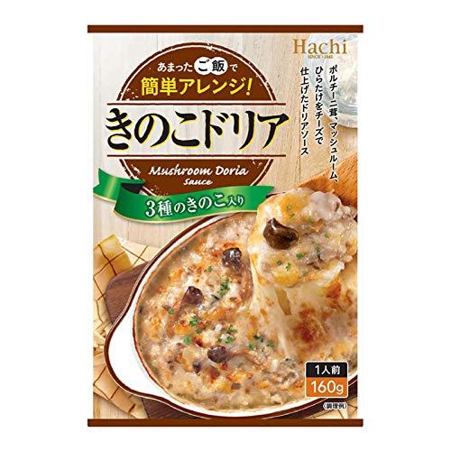 きのこドリア 手軽に簡単調理 (1袋 1人前) ポルチーニ茸 マッシュルーム ひらたけ チーズ ドリア茸 レトルト ドリア きのこ ソース 簡単調理 非常食にも