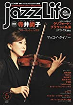 JAZZ LIFE 2020年 05 月号 [雑誌]