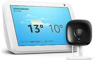 Echo Show 8 (エコーショー8) HDスクリーン付きスマートスピーカー with Alexa、サンドストーン + TP-Link Kasa カメラKC100 ネットワークカメラ 見守り 簡単設定