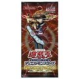 遊戯王 デュエルモンスターズ プレミアムパック 11 Premium Pack :1パック:5枚入