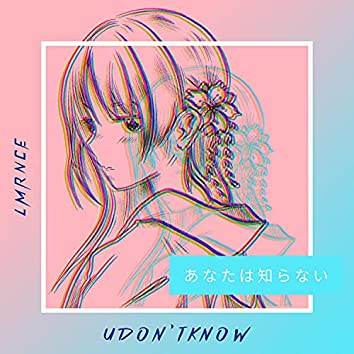 udon'tknow