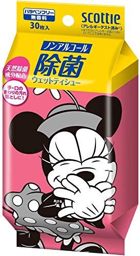 日本製紙クレシア スコッティ ノンアルコール除菌ウェットティシュー ディズニー ガールズ 30枚入
