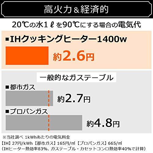 アイリスオーヤマ 2口 IHコンロ IHクッキングヒーター 1400W 100V 脚付き ホワイト IHK-W12S-W