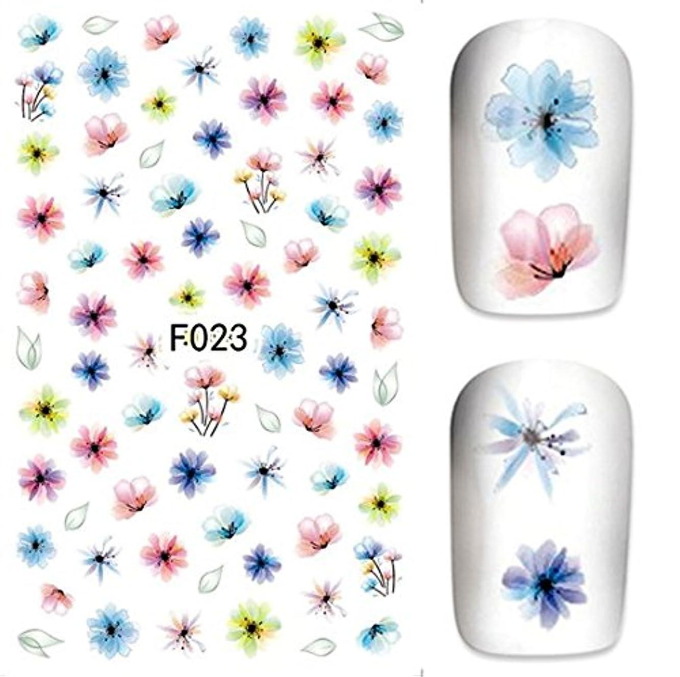 影響力のあるアプト吸収水彩 お花パターンネイルステッカー ネイルシールネイルアートパーツ