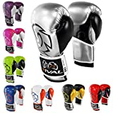 Rival Boxing Boxing Gloves 16ozs - Best Reviews Guide