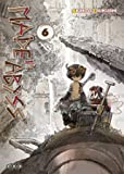 Made in Abyss, Tome 6