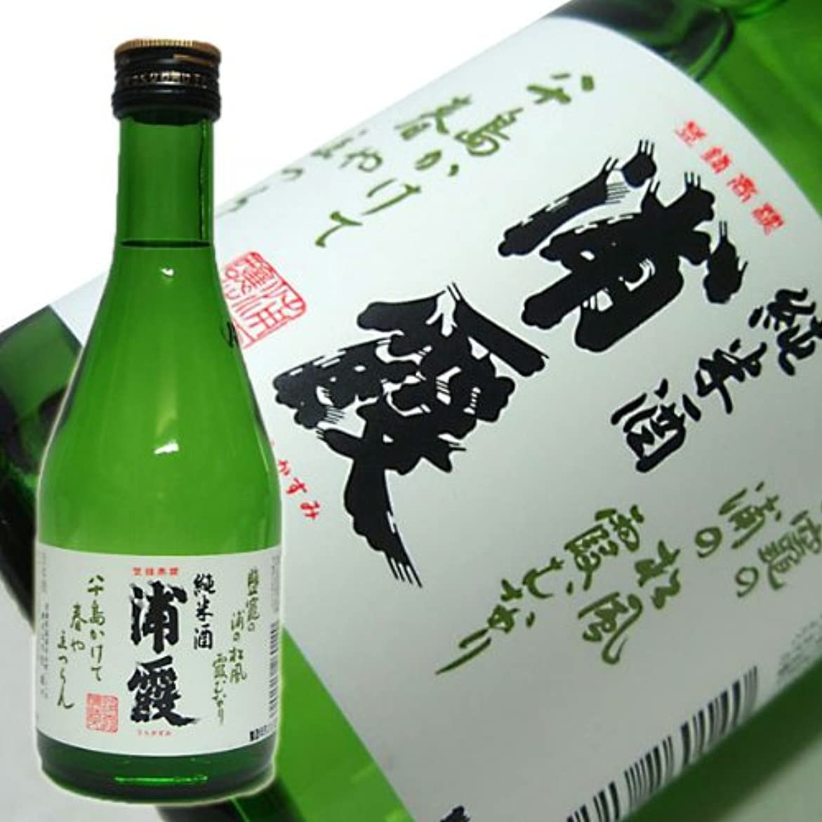 ある追い払うピカソ浦霞 純米酒 佐浦 日本酒 300ml